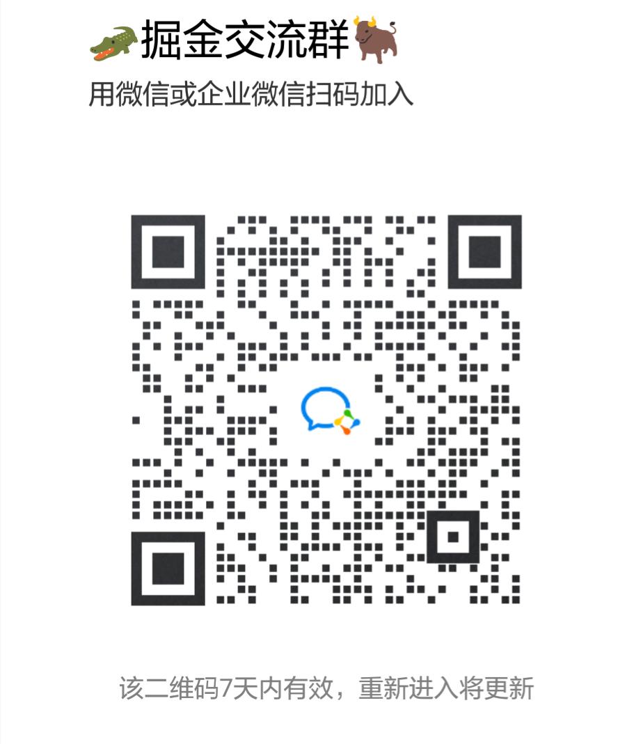 图片[1]-掘金世界0撸项目首码发布-首码社