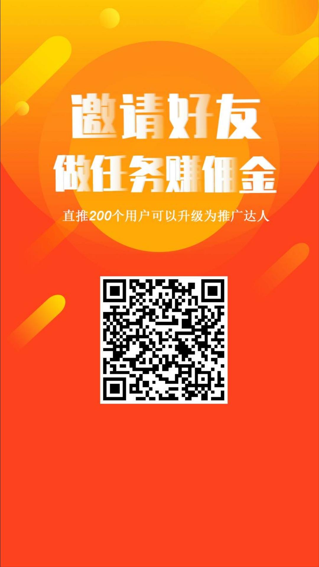 图片[1]-乐享广告一币每天分红0.08元-首码社