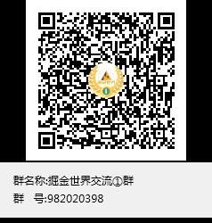图片[2]-掘金世界0撸项目首码发布-首码社