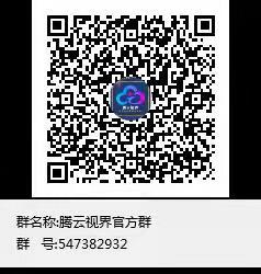 图片[3]-腾云视界-1币6元已开交易无实名费注册送21币推1人奖励0.6币-首码社