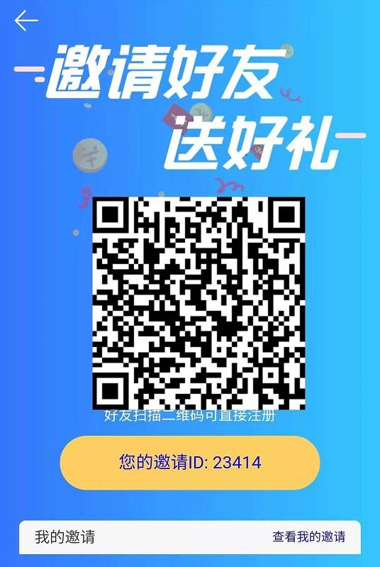 图片[1]-【7月23日】急先锋-日撸10元,开通返10元红包,简单玩玩-首码社