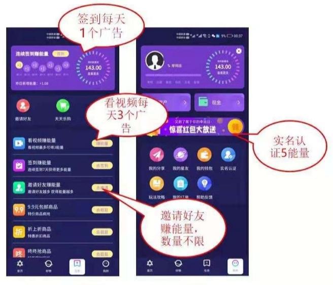 图片[3]-至联云商生态app→(星座数字乐园)正式上线-首码社