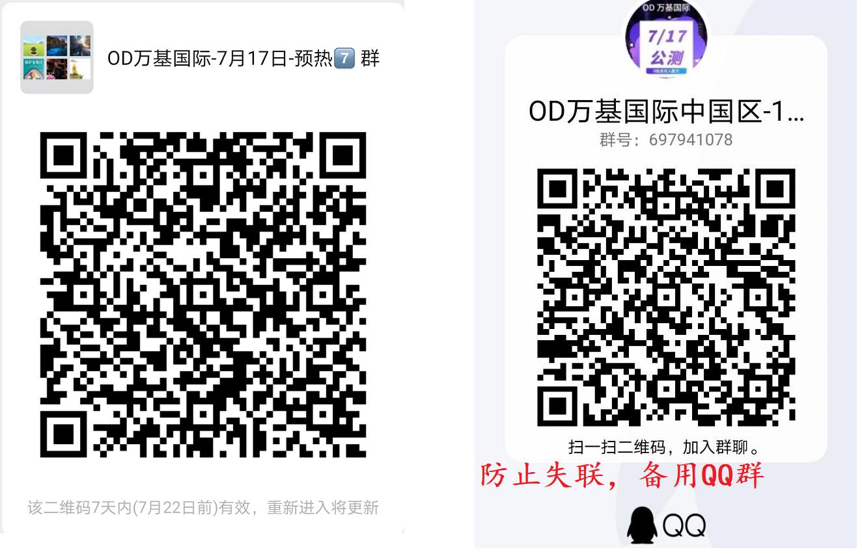 图片[2]-OD预热中-简单实名,日撸0.6币,1币1U,直推20%收益,扶持中-首码社