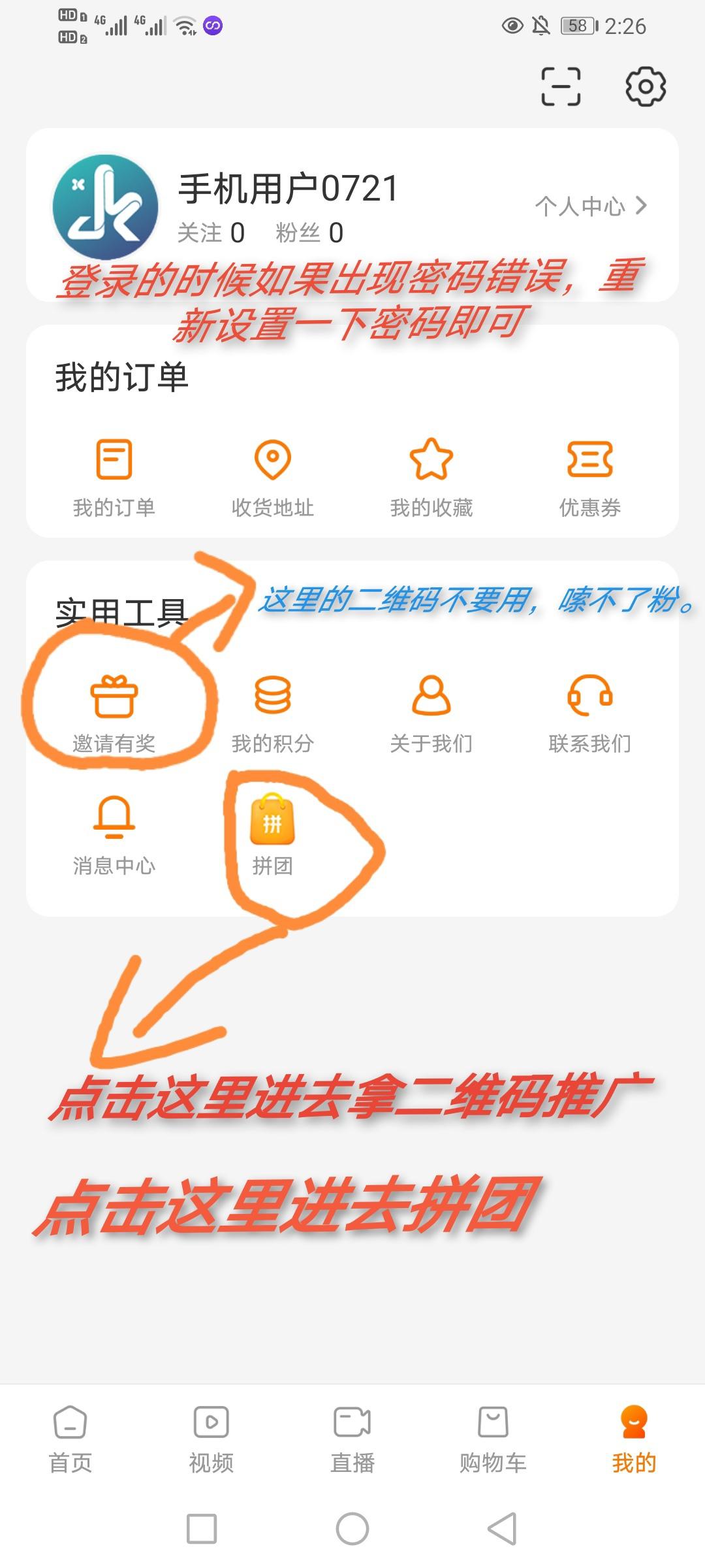 图片[2]-见康乘,首码发布,拼拼有礼升级版-首码社