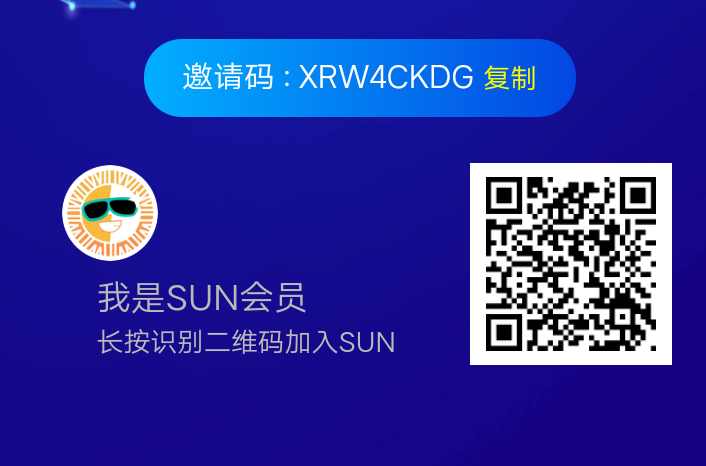 图片[1]-SUN太阳币:注册送产2000币节点价值600元-首码社