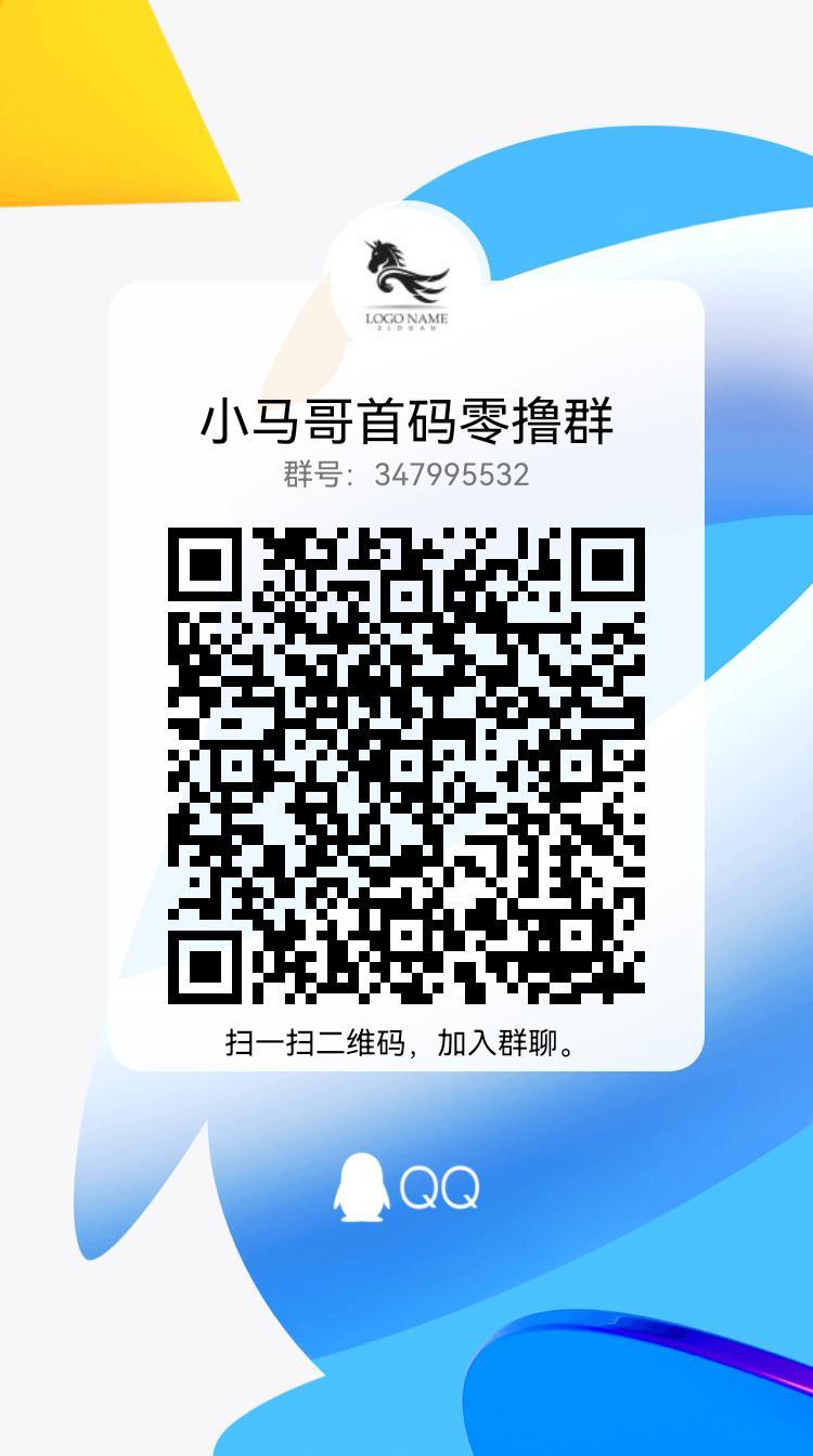 图片[6]-淘筱优最强零撸平台-首码社