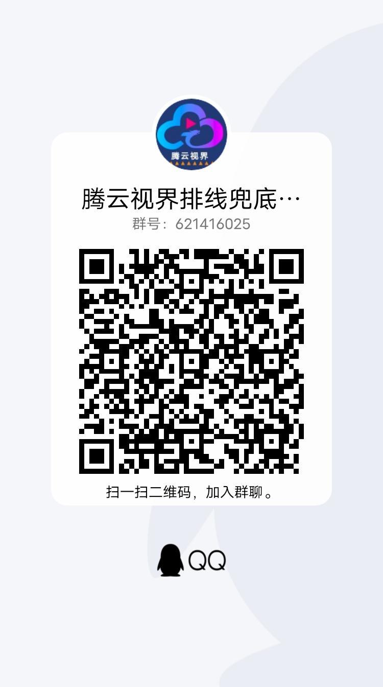 """图片[4]-新项目首码""""盒云""""商城+卷轴模式,排线,对接首码-首码社"""