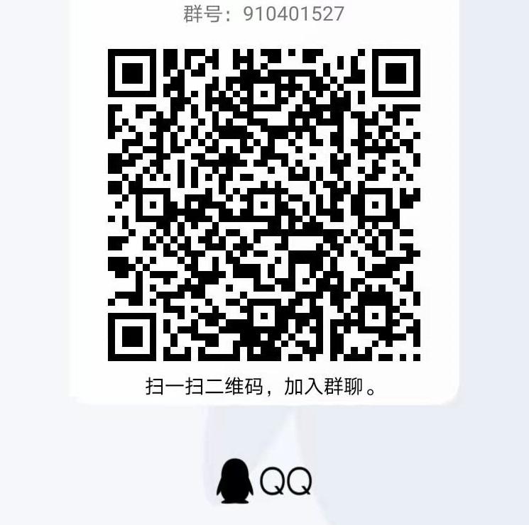 图片[2]-星链世界-简单实名,已开交易,1币0.9U,招募10位高级居民-首码社