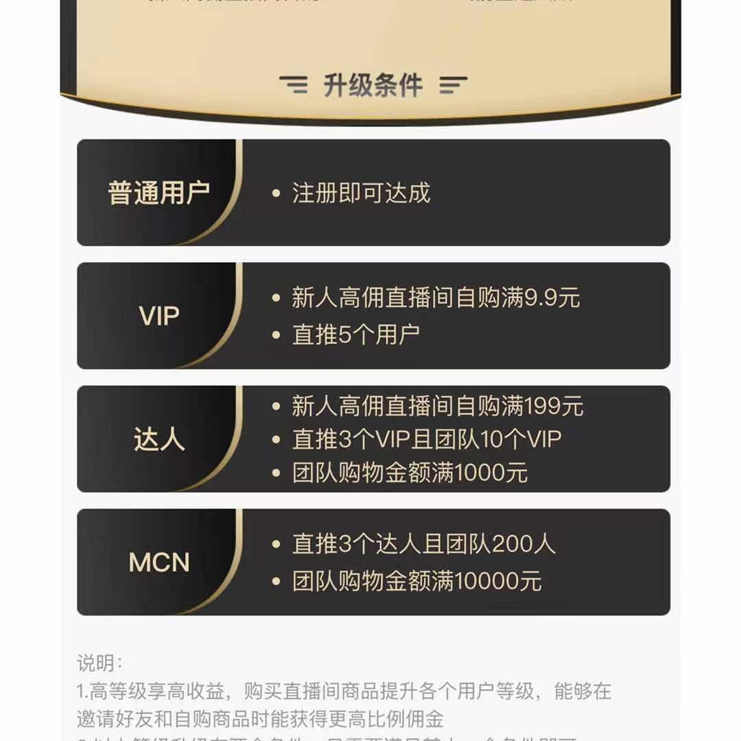 图片[3]-【新私域】抖音快手0投资项目-首码社