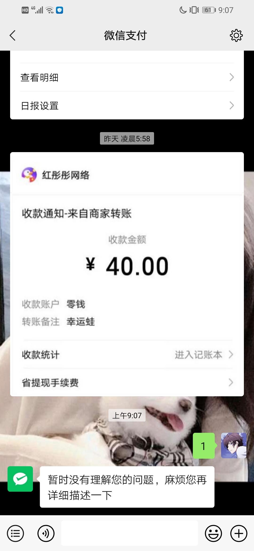 图片[2]-首码零撸玩玩游戏就能赚钱零撸,新人免费领取20元-首码社
