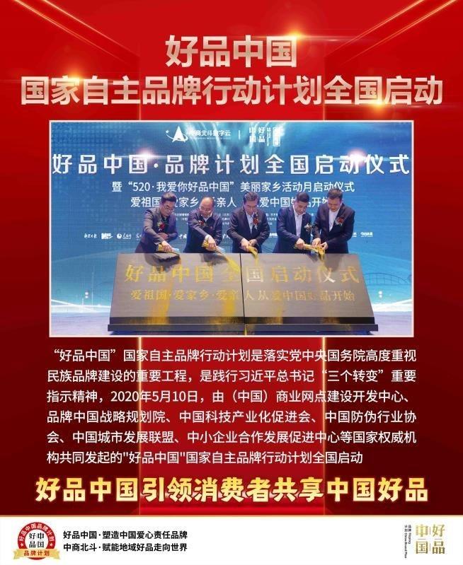图片[4]-好品中国上过央视,日赚100+,火爆锁粉中-首码社