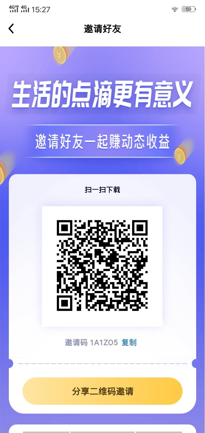 图片[1]-赛维宇宙Social Chain:元宇宙公链NFT项目,注册送100动力-首码社