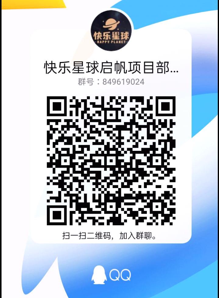 图片[1]-快乐星球火爆上线,8月18开放实名再做任务(三天锁粉期)-首码社