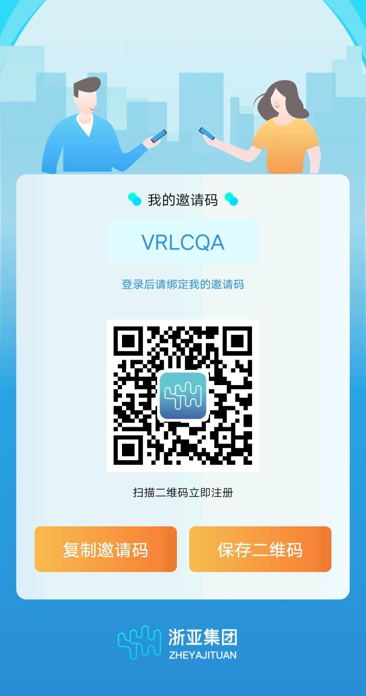 图片[1]-浙亚集团YYH-首码社