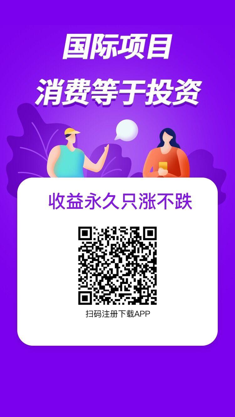 图片[3]-蓝波万广告电商平台23号正式上线,把握先机抢占红利!-首码社