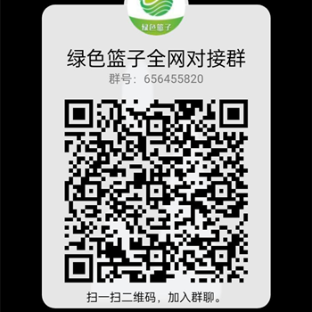 图片[2]-绿色篮子,目前最稳定的拼团平台,正处在红利期扫码抢占先机-首码社
