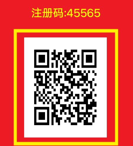 图片[3]-seo排名赚每日低保一元记住不要充值-首码社