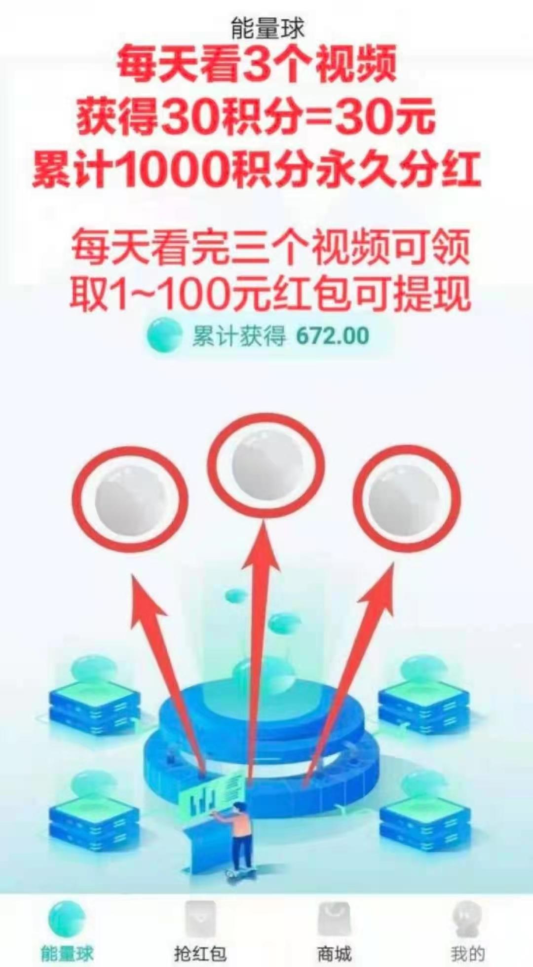 图片[2]-【零撸】YYH趣生活,分红模式,每天零撸30元!-首码社
