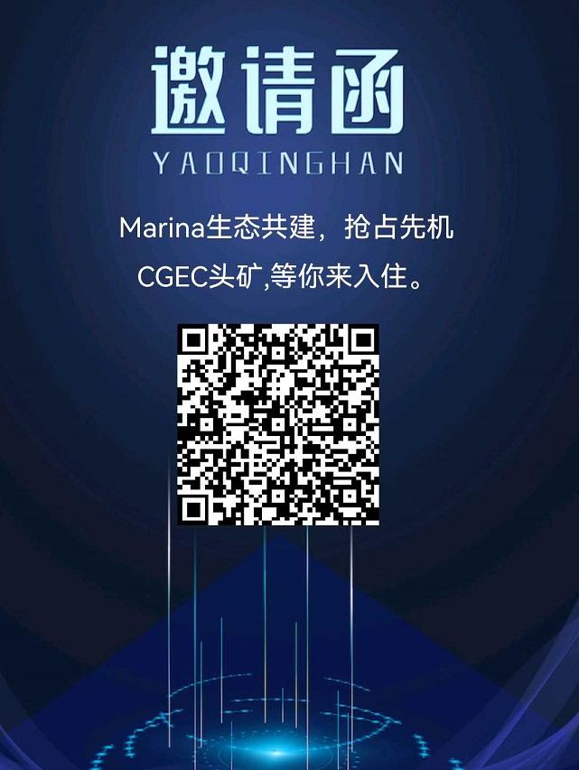 图片[1]-CGEC-简单实名,已变现,日撸1币,1币0.6元,二代收益-首码社