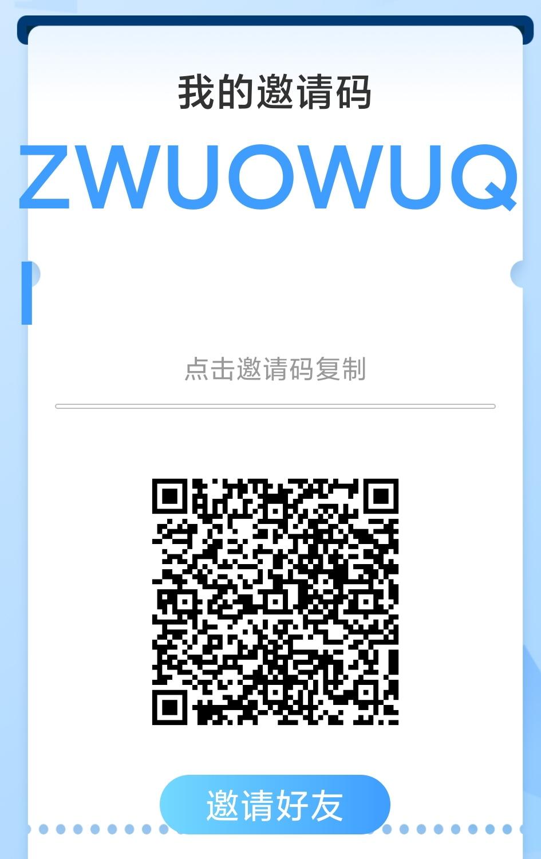 图片[2]-秒音集团首码,免费注册送分红和通证-首码社