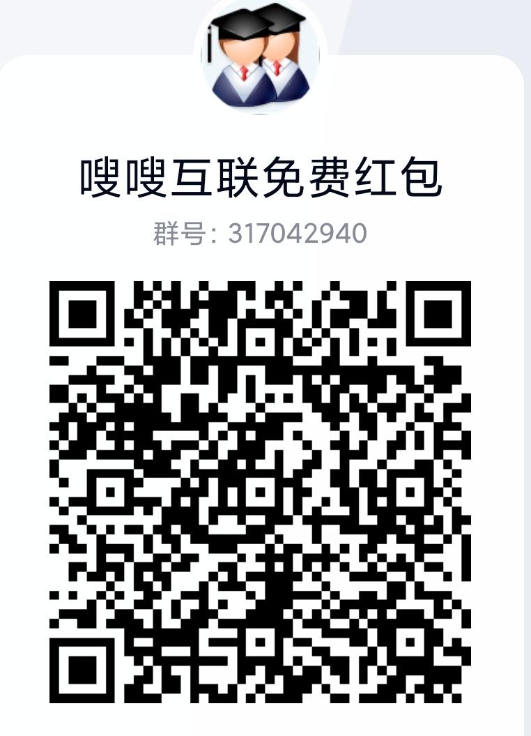 图片[5]-绿韵搜免费注册送50红包-首码社