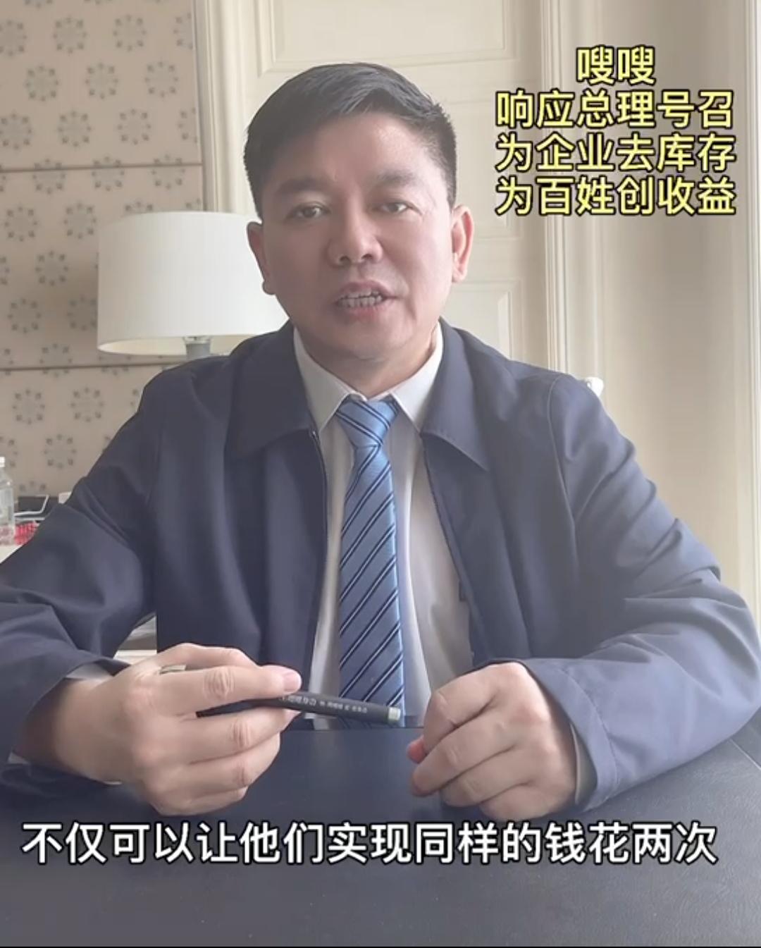 图片[1]-绿韵搜免费注册送50红包-首码社