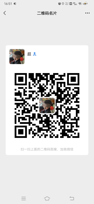 图片[4]-首码新卷轴东山商城,月产13币开盘价5米-首码社