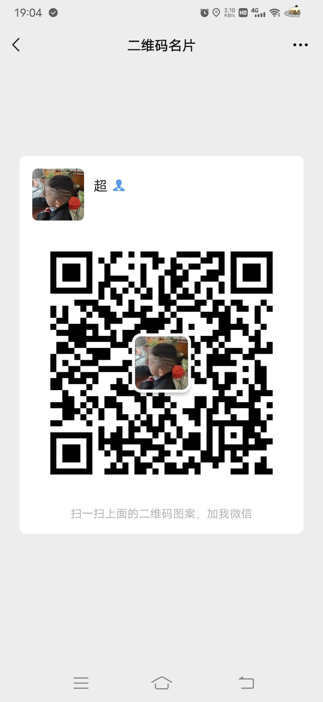 图片[3]-首码游侣平台1元起提,推广二代收益-首码社
