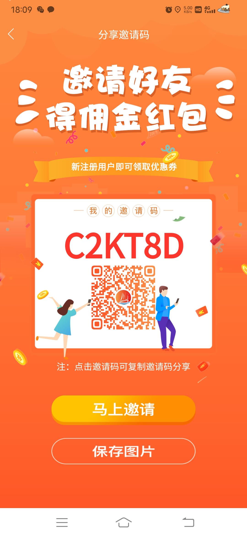 图片[1]-首码游侣平台1元起提,推广二代收益-首码社