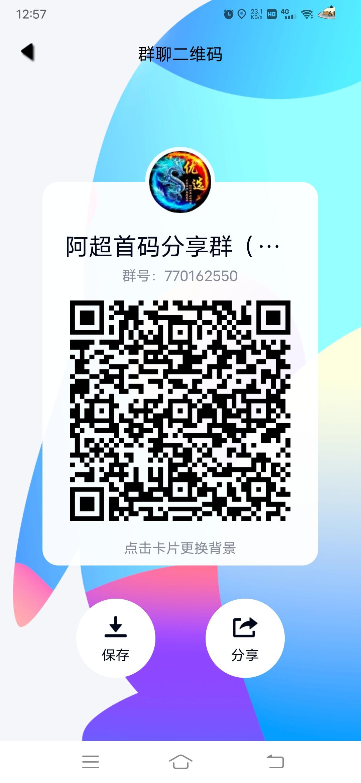 图片[3]-首码泰木生活注册送1000至50万资源,开盘价1米-首码社
