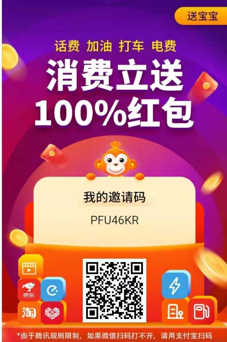 图片[4]-绿韵搜免费注册送50红包-首码社