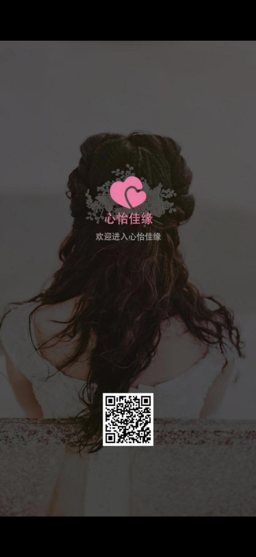 图片[1]-首码君凤凰模式心怡佳缘,推广二代收益-首码社