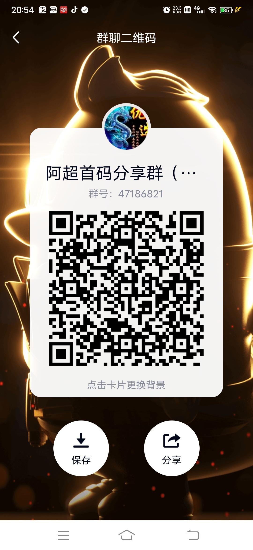 图片[3]-首码君凤凰模式心怡佳缘,推广二代收益-首码社